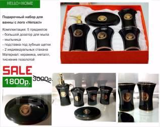 Супер - распродажа красивых наборов для ванной! + Подарки!