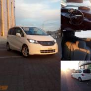Honda Freed. Без водителя