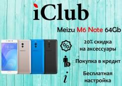 Meizu M6 Note. Новый, 64 Гб. Под заказ