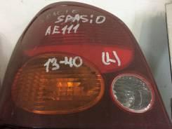 Стоп-сигнал. Toyota Corolla Spacio, AE111, AE111N, AE115, AE115N Двигатели: 4AFE, 7AFE