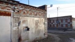 Гаражи капитальные. улица Ремесленная, р-н Амурсталь, 18кв.м., электричество, подвал.