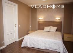 Гостиница Vladhome24 квартирного типа во Владивостоке