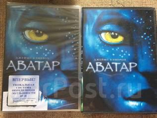 Фильм «Аватар», 2 диска