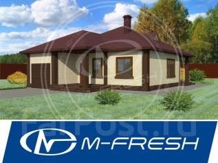 M-fresh Barbaris-зеркальный (Строительный проект для Вашей семьи! ). 100-200 кв. м., 1 этаж, 3 комнаты, бетон