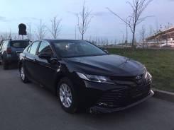 Toyota Camry. ПТС + СТС Camry 70 кузов