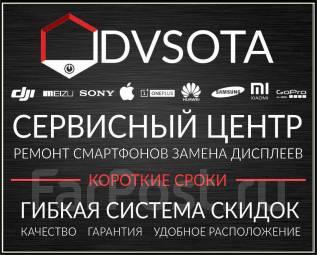 Качественный ремонт телефонов Apple iPhone, Samsung, Xiaomi, Meizu.