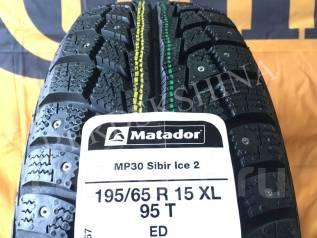 Matador MP-30 Sibir Ice 2. Зимние, шипованные, без износа, 4 шт