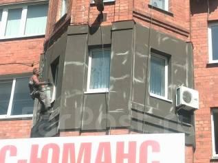 Наружное утепление стен! Высотные работы, фасады и кровли.