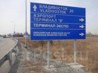 Дорожные знаки. Под заказ
