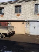 Гаражи капитальные. Севостопольская 1, р-н Центральный округ, 18кв.м., электричество, подвал.