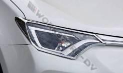 Накладка на фару. Toyota RAV4, ALA49, ASA44, ZSA42, ZSA44, ALA40, ZSA44L, ALA49L, ZSA42L, ASA42, ASA44L Двигатели: 2ADFHV, 2ARFE, 3ZRFE, 2ADFTV, 3ZRFA...