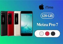 Meizu PRO 7. Новый, 128 Гб. Под заказ
