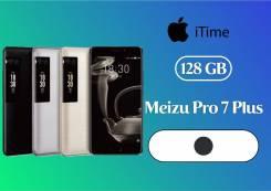 Meizu PRO 7 Plus. Новый, 128 Гб. Под заказ