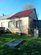 Часть жилого дома в ж/д станции Хорольск. От агентства недвижимости (посредник)
