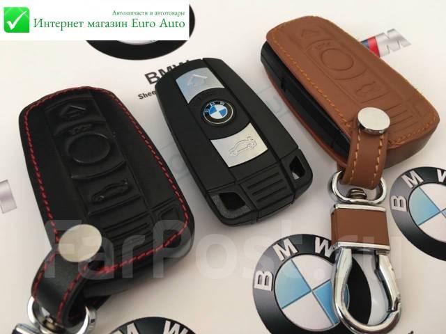 Ключ зажигания, смарт-ключ. BMW: X1, 1-Series, 3-Series, 7-Series, 6-Series, 5-Series, X6, Z4, X5 Двигатели: N20B20, N46B20, N47D20, N52B30, N43B20, N...