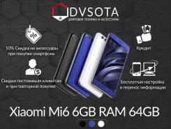 Xiaomi Mi6. Новый, 64 Гб, Белый, Синий, Черный, Защищенный