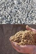 Доставим: Щебень, песок, земля, пгс, гравий