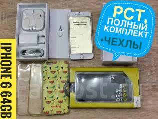 Apple iPhone 6. Б/у, 64 Гб, Желтый, Золотой, 3G, 4G LTE, Защищенный