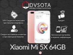 Xiaomi Mi5X. Новый, 64 Гб, Желтый, Золотой, Розовый, 4G LTE, Защищенный