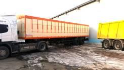 Спецавтотехника САТ-47К. Полуприцеп для перевозки скота САТ-47К Скотовоз, 16 000кг.