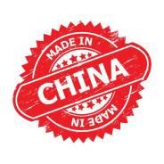 Привезу любой товар из Китая