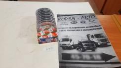 Вкладыши коренные. Kia K-series Kia Bongo Двигатель D4CB