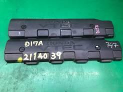 Крышка двигателя. Honda: FR-V, Edix, Stream, Civic, Civic Ferio Двигатели: D17A2, K20A9, N22A1, R18A1, D17A, K20A1, 4EE2, D14Z5, D14Z6, D15B, D15Y2, D...