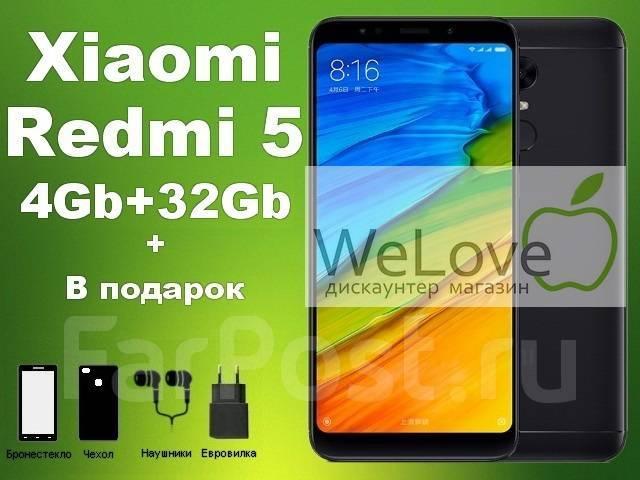 Xiaomi Redmi 5 4gb32gb Welove евровилка чехол стекло