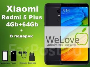 Xiaomi Redmi 5 Plus. Новый, 64 Гб, 4G LTE, Dual-SIM