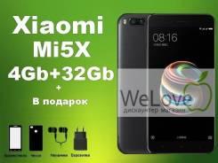 Xiaomi Mi5X. Новый, 32 Гб, 4G LTE, Dual-SIM