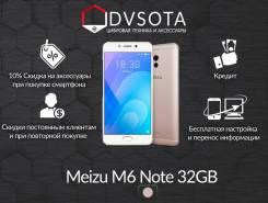Meizu M6 Note. Новый, 32 Гб, Желтый, Золотой, 4G LTE