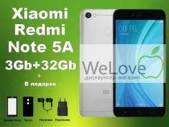 Xiaomi Redmi Note 5A. Новый, 32 Гб