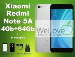 Xiaomi Redmi Note 5A. Новый, 64 Гб
