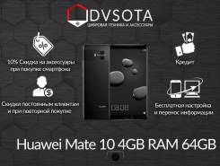 Huawei Mate 10. Новый, 64 Гб, Черный, 3G, 4G LTE, Dual-SIM
