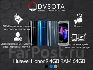 Huawei Honor 9. Новый, 64 Гб, Серебристый, Синий, Черный, 4G LTE