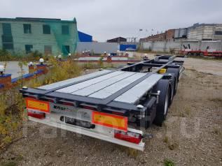 Kassbohrer. Полуприцеп - контейнеровоз SHG S/40, 33 500кг. Под заказ