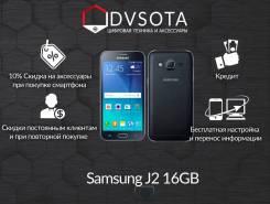 Samsung Galaxy J2. Новый, 16 Гб, Черный, 4G LTE