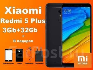 Xiaomi Redmi 5 Plus. Новый, 32 Гб