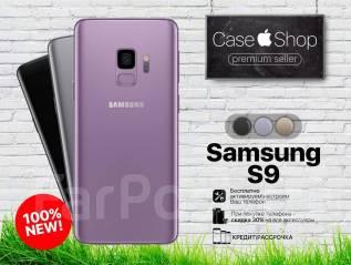 Samsung Galaxy S9. Новый, 64 Гб, 4G LTE, Dual-SIM, Защищенный