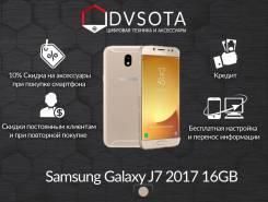 Samsung Galaxy J7 2017. Новый, 16 Гб, Желтый, Золотой, 4G LTE, NFC. Под заказ
