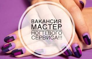 "Мастер ногтевого сервиса. ООО ""АЛЕКСА"". Остановка Дальпресс"