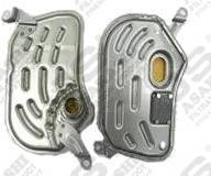 Фильтр автомата. Honda: Logo, HR-V, Civic, Integra SJ, Capa, Domani, Civic Ferio Двигатели: D13B, D13B7, D16A, D16W1, D16W2, D16W5, B16A2, B16A4, B16A...