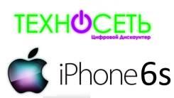Apple iPhone 6s. Новый, 64 Гб, Белый, Золотой, Розовый, Серый, Черный, 4G LTE