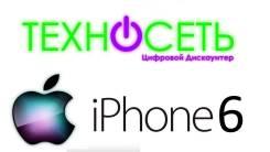 Apple iPhone 6. Новый, 16 Гб, 4G LTE
