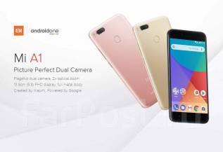 Xiaomi Mi A1. Новый, 64 Гб, Золотой, Розовый, Черный, 4G LTE, Защищенный. Под заказ