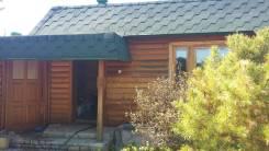 Дом 70 кв. на участке 25 соток в селе Новотроицкое. От агентства недвижимости (посредник)