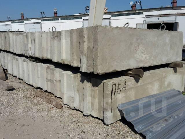 Бетон в москве бу реестр декларации бетонных смесей