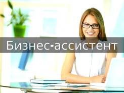 Ассистент. ИП Катаев А.А. Интернет-агентство TRETA