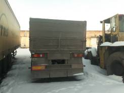 ОдАЗ 9370. Полуприцеп ОДАЗ-9370, 20 000кг.