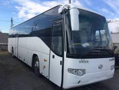 Higer KLQ6129Q. Туристический автобус Higer 47 мест (WC+холодильник+куллер), 47 мест